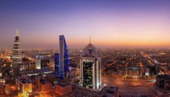 Riyadh office